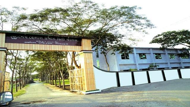 ফকিরহাট শেখ হেলাল উদ্দিন কলেজে আড়াই কোটি টাকার বাজেট অনুমোদন
