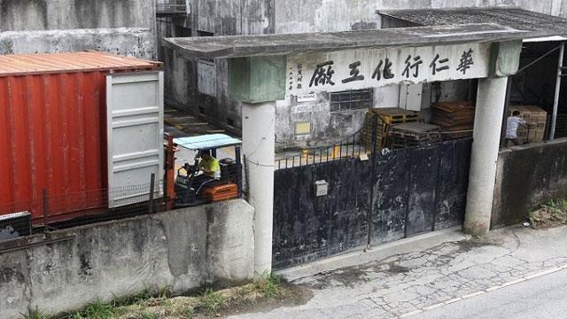 চীনে কারখানায় বিস্ফোরণে নিহত ৮