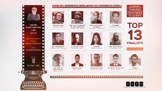 আইএএফএম নির্মাণ করবে ১৩টি পূর্ণদৈর্ঘ্য চলচ্চিত্র